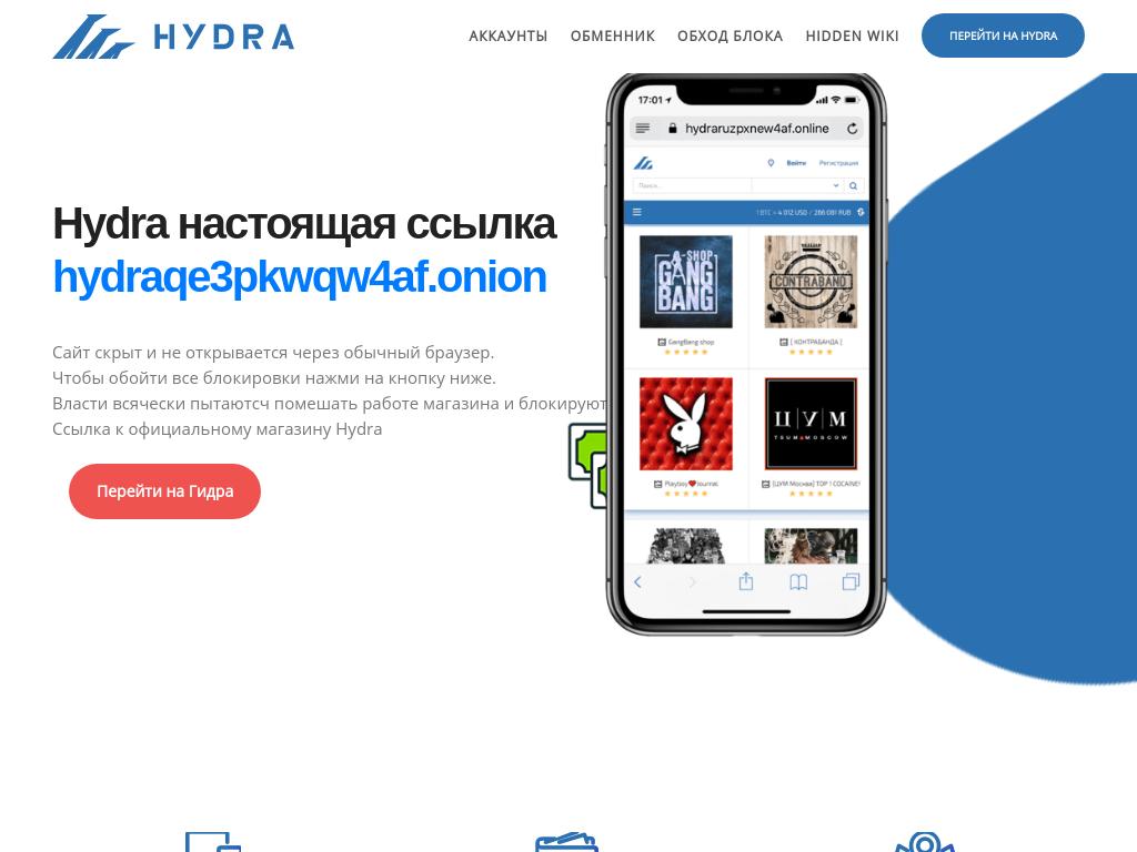 Hydra onion casa gydra tor browser with proxy